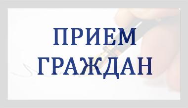 Министр здравоохранения, труда и социальной защиты Светлана Чеботарь проведет прием граждан в Комрате