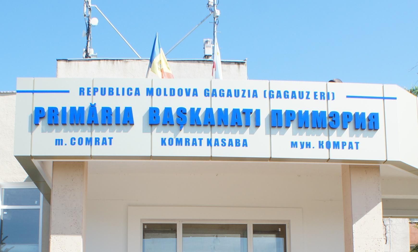 График заседаний консультативных комиссий муниципального совета м. Комрат