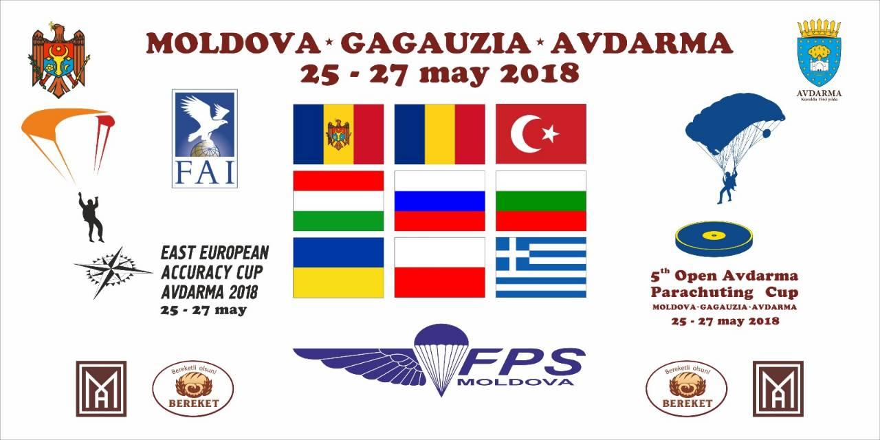 В Авдарме с 25 по 27 мая пройдут Международные соревнования по парашютному спорту на точность приземления