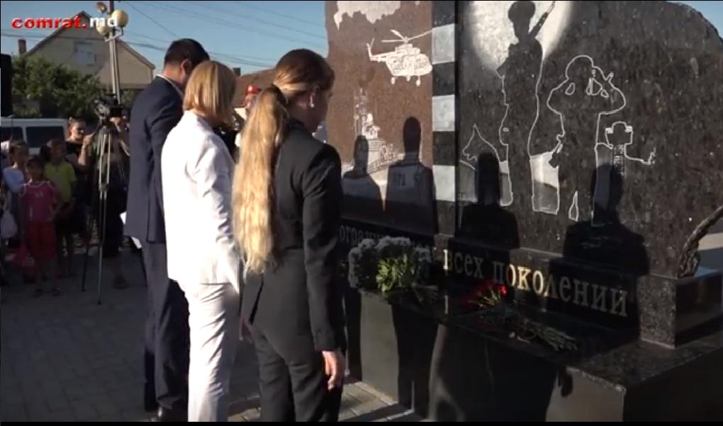 В Комрате открыли памятник пограничникам
