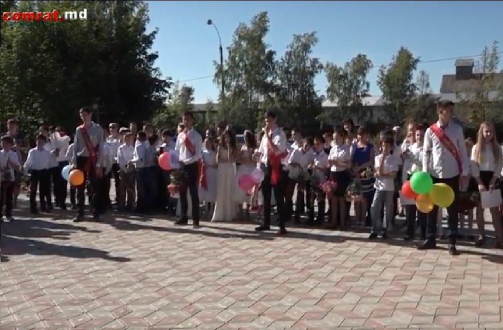 В учебных заведениях Комрата прошли мероприятиях по случаю последнего звонка