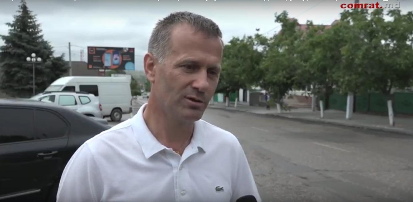 Сергей Анастасов рассказал о планах примэрии по улучшению инфраструктуры Комрата