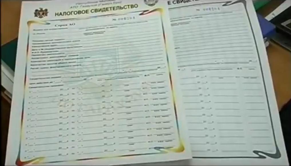 В Гагаузии вступил в силу закон о